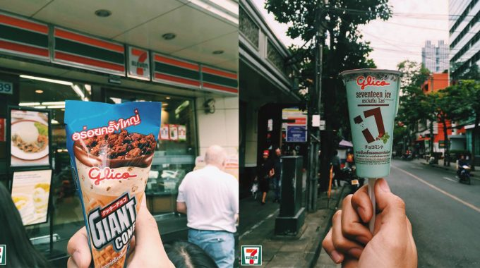 ตามล่า….ไอศกรีมกูลิโกะ จะมีขายที่ไหนบ้างไปดู