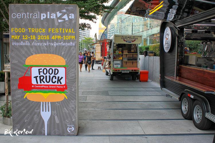 บรรยากาศ-Food Truck Festival 2016 (1 of 8)