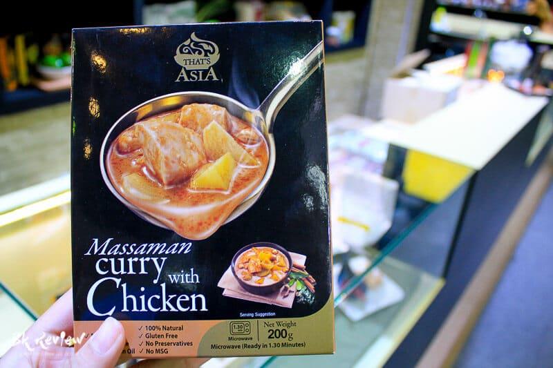 อาหารสำเร็จรูป - ThaiFex2016 (3 of 7)