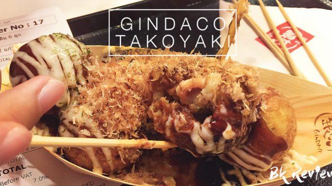 [รีวิว] ทาโกะยากิ ร้านกินดาโกะไม่ลองไม่ได้แล้ว (takoyaki Gindaco)