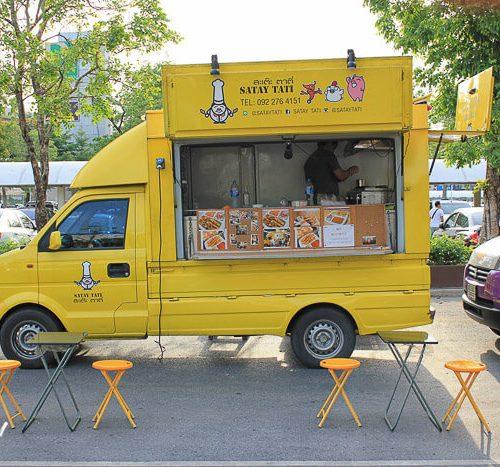 เพิ่มเติม – Food Truck Caravan (4 Of 14)