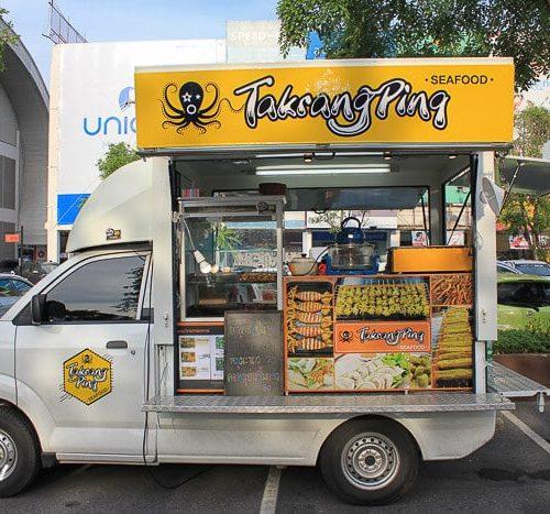 เพิ่มเติม – Food Truck Caravan (5 Of 14)