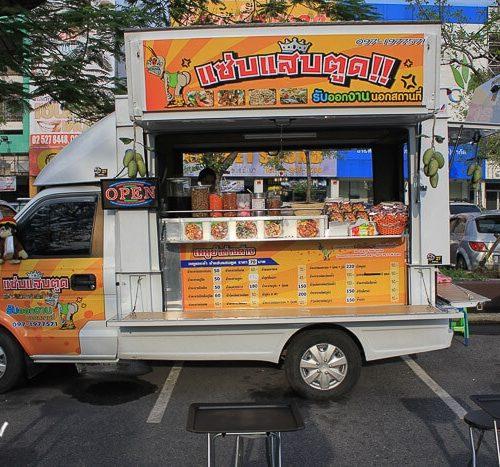 เพิ่มเติม – Food Truck Caravan (7 Of 14)