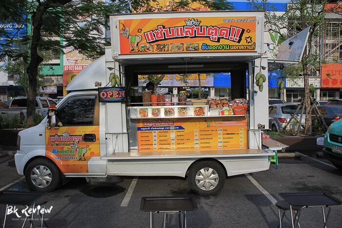 Mobile Food Trucks Arlington Va