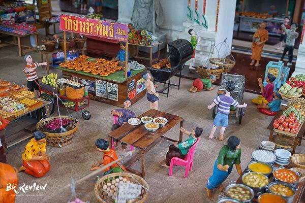 ของจิ๋ว - Bangkok Varee (1 of 3)