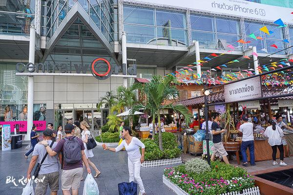 บรรยากาศ- Bangkok Varee (3 of 9)