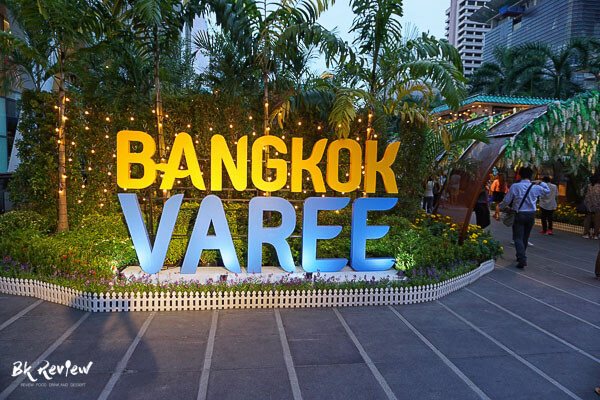 บรรยากาศ- Bangkok Varee (8 of 9)