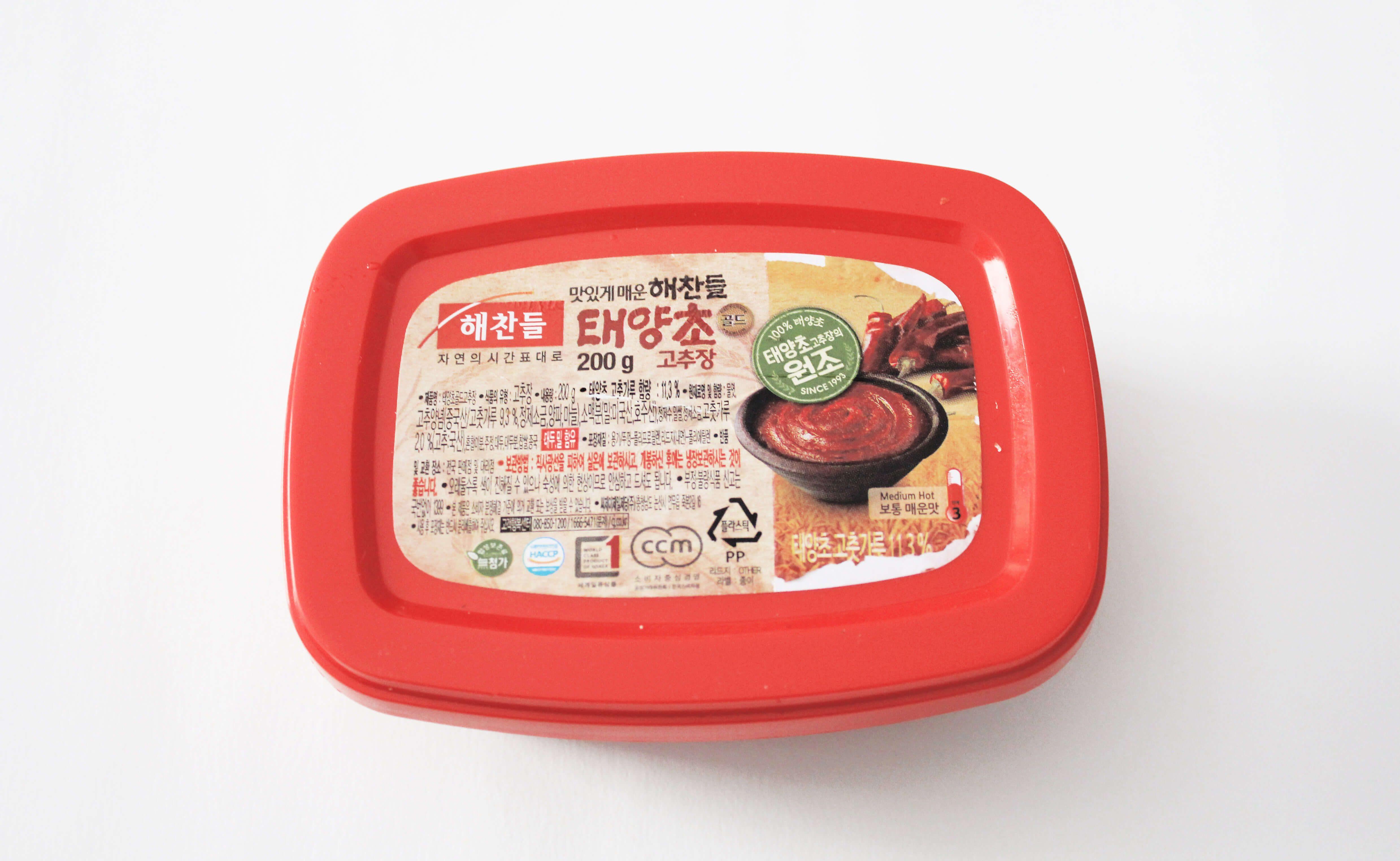 โคชูจัง-วิธีทำข้าวผัดกิมจิ