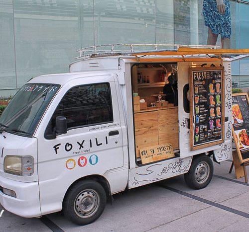 01 บรรยากาศ – Food Truck Festival V2 (4 Of 13)