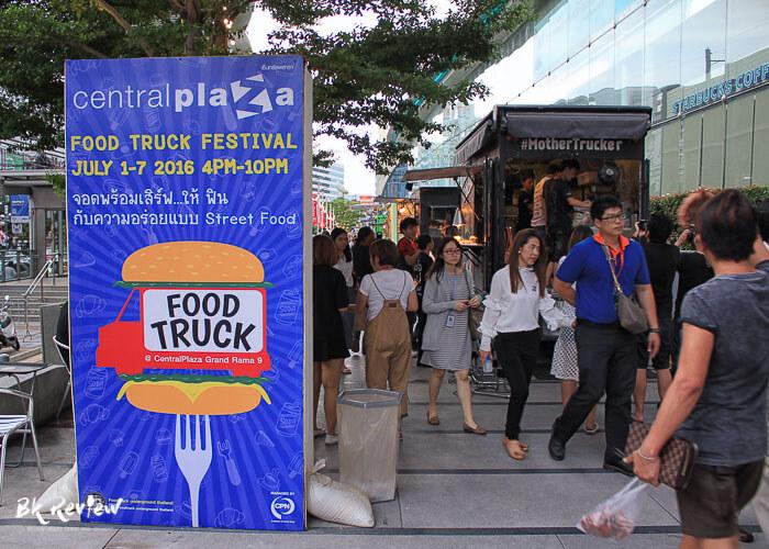 01_บรรยากาศ - Food Truck Festival v2 (5 of 13)