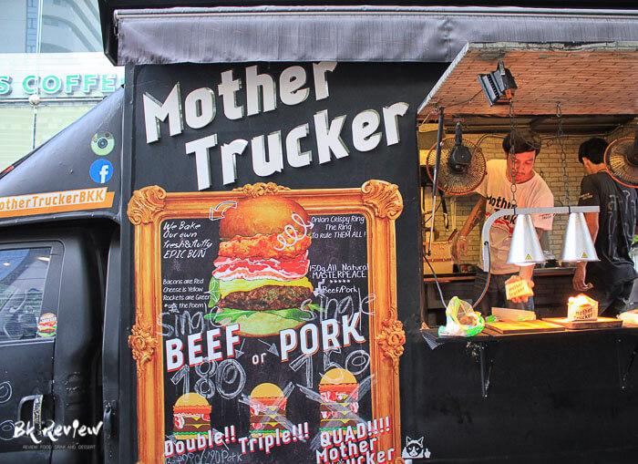 03_Mother Trucker - Food Truck Festival v2 (1 of 5)
