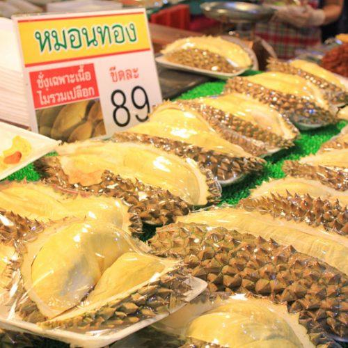 THE SIAM CUISINE 2016 มหกรรมสุดยอดอาหารไทย และ น้ำพริกชาววัง (17 Of 48)