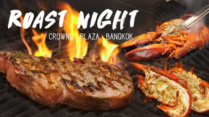 Cover Roastnight