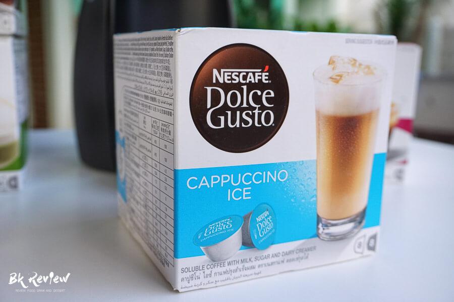 nescafe-dolce-gusto-%e0%b8%a3%e0%b8%b8%e0%b9%88%e0%b8%99-piccolo-bkreview-15-of-41