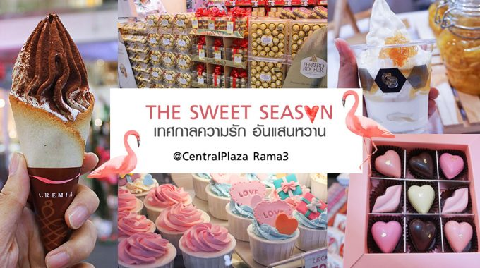 Cover Thesweetseason