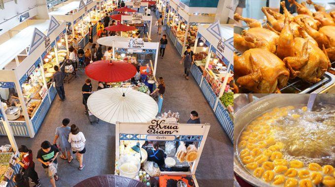 """[รีวิว] """"ครัวสยาม"""" กินตามรอยพ่อ งานอาหารไทยตำหรับชาววัง @เซ็นทรัลพลาซา พระราม 3"""