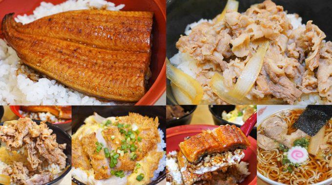 [รีวิว] Sukiya (สุคิยะ) ร้านข้าวหน้าเนื้อ ที่มีดีมากกว่าข้าวหน้าเนื้อ!!