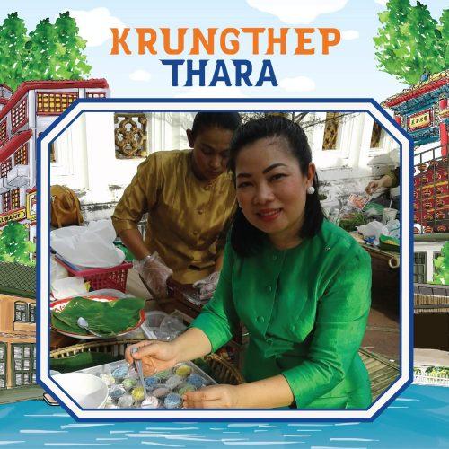 KrungThep Thara อิ่มอร่อยกว่า 300 ร้านค้าทั่วพระนคร @เซ็นทรัลเวิลด์ (1)