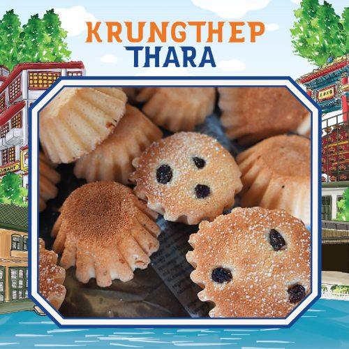 KrungThep Thara อิ่มอร่อยกว่า 300 ร้านค้าทั่วพระนคร @เซ็นทรัลเวิลด์ (5)