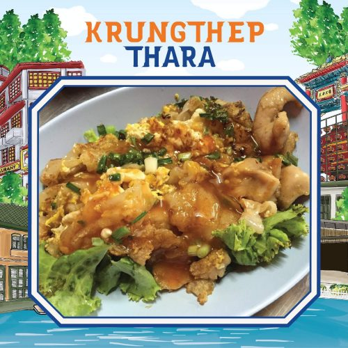 KrungThep Thara อิ่มอร่อยกว่า 300 ร้านค้าทั่วพระนคร @เซ็นทรัลเวิลด์ (6)