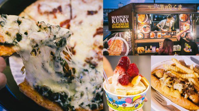 """SHOW DC Food Art & Truck Station"" สายกินรวมพล ถล่มทัพ Food Truck!!"