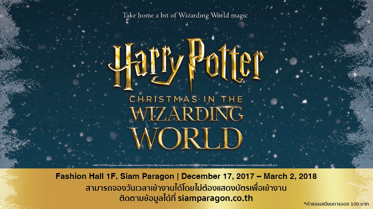 Harry Potter Christmas In The Wizarding World Bangkok 2017