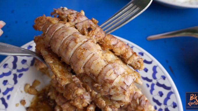 [อร่อยตำนาน] ป้าอ่อนกอกก๊วน อาหารทะเลห้องแถวในตำนาน @ชลบุรี