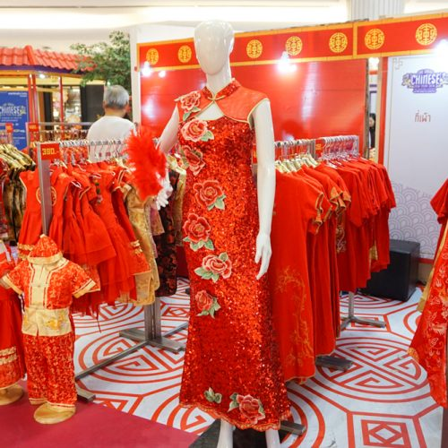 The Great Chinese New Year 2018 (17 Of 51)