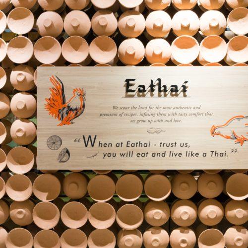 Eathai CENTRAL EMBASSY เย็นฉ่ำชื่นใจ อาหารไทยคาวหวาน (6 Of 52)