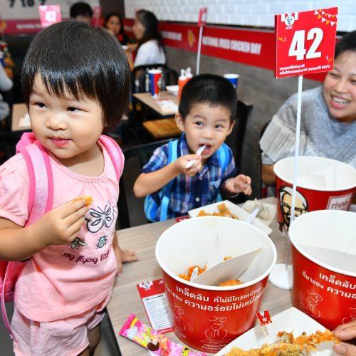 วันไก่ทอดแห่งชาติ KFC National Fried Chicken Day10