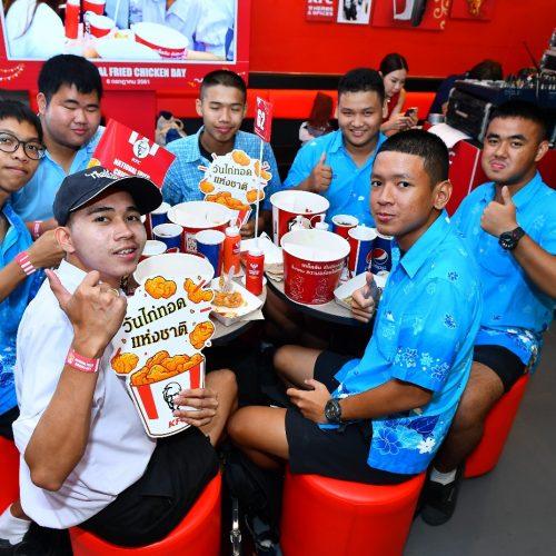 วันไก่ทอดแห่งชาติ KFC National Fried Chicken Day11