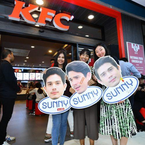 วันไก่ทอดแห่งชาติ KFC National Fried Chicken Day4