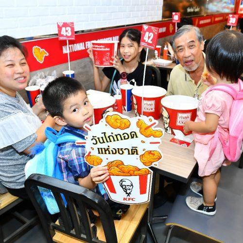 วันไก่ทอดแห่งชาติ KFC National Fried Chicken Day8
