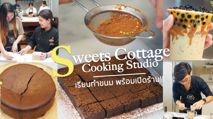 Cover Sweets Cottage Cooking Studio