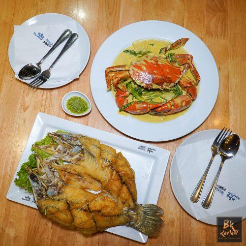 ร้านอาหารแนะนำ เซ็นทรัล ลาดพร้าว (17 Of 70)