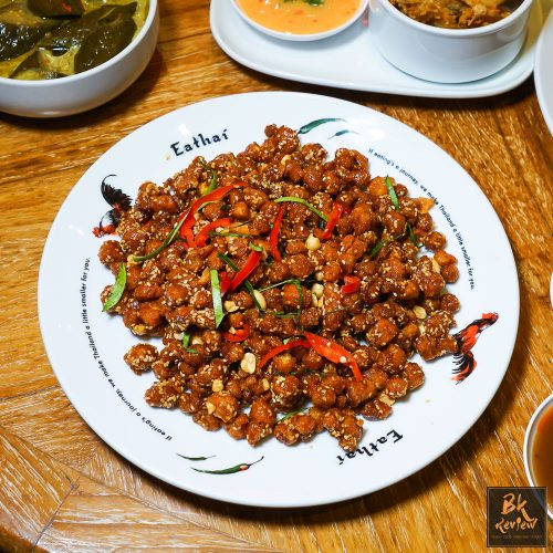 Vegetarian Delight งานอาหารเจที่ Eathai (65)