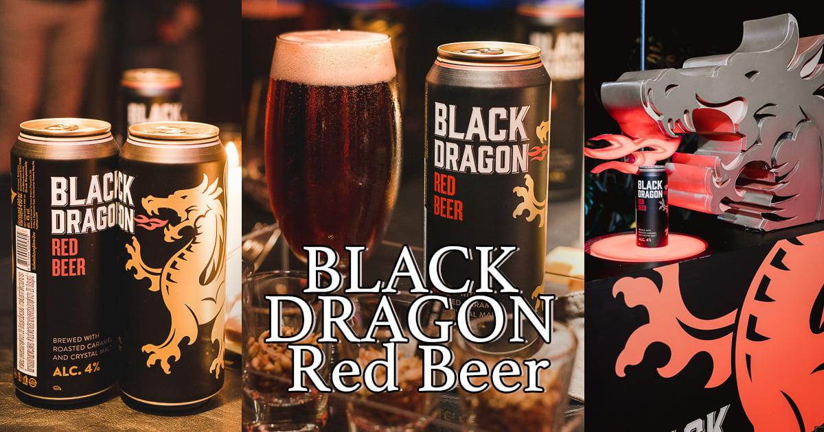 BLACK DRAGON Red Beer เบียร์แดงลุคอินเตอร์ฯ สีสันใหม่ของสายดื่ม