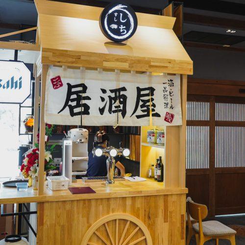 Shichi Japanese Restaurant บางนา ร้านซูชิ รีวิว (41 Of 44)