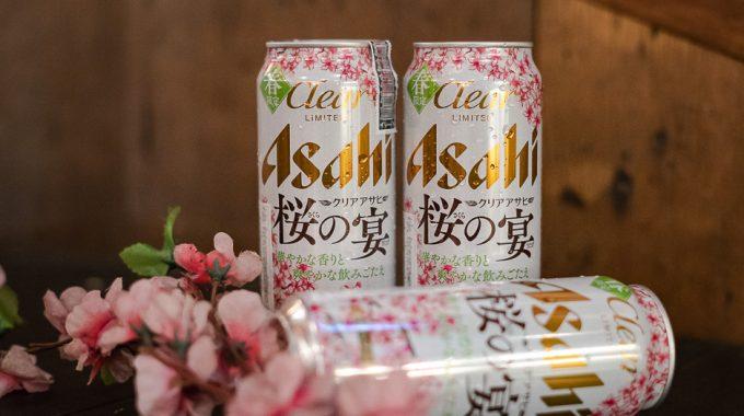 Cover Clear Asahi Sakura ฉลองเทศกาลซากุระ ด้วยไซต์ใหม่ใหญ่กว่าเดิม