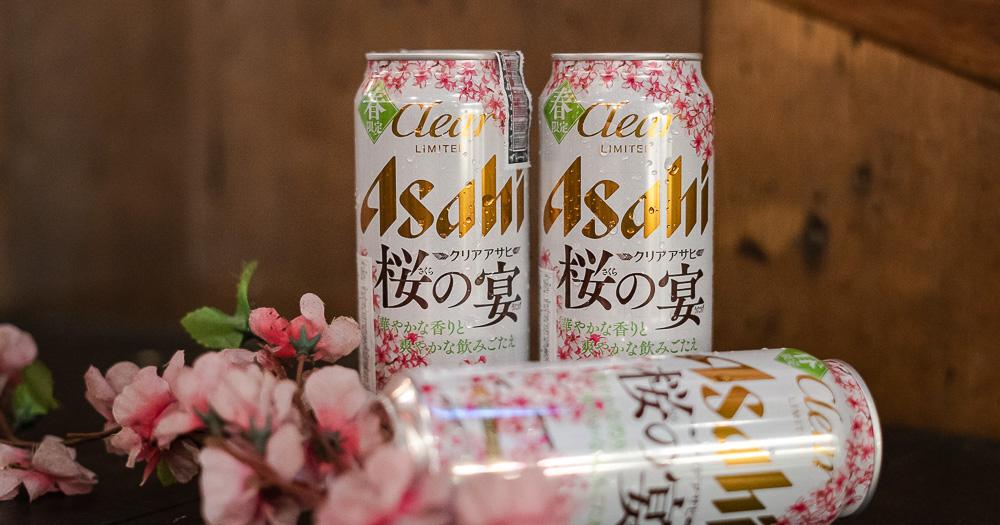 Clear Asahi Sakura 500 Ml. Single & Pack 6 ฉลองเทศกาลซากุระ ด้วยขนาดใหม่ใหญ่กว่าเดิม