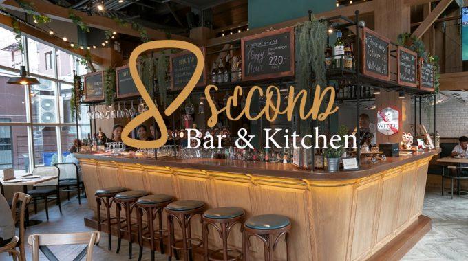 Cover Web 8Second Bar&Kitchen เมืองทองธานี
