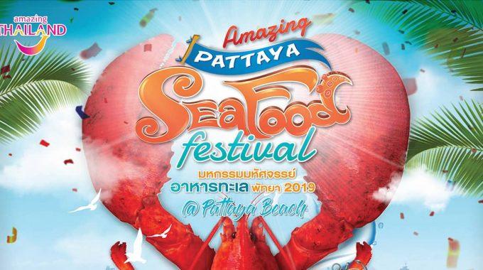 Amazing Pattaya Seafood Festival 2019 เทศกาลอาหารทะเลที่ดีที่สุดในเมืองพัทยา