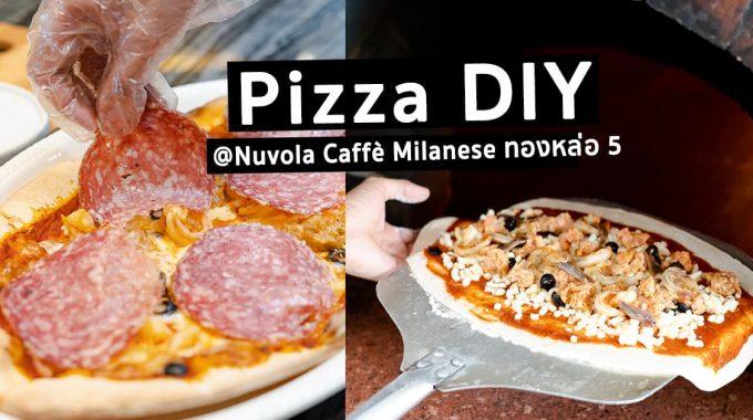 Nuvola Caffè Milanese