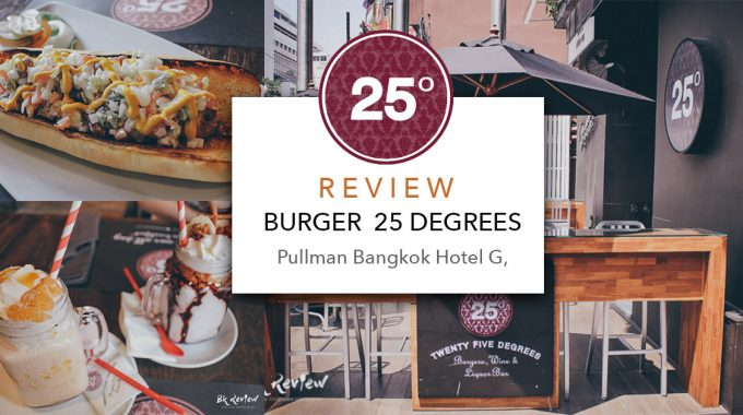 Review 25 Degrees Burger