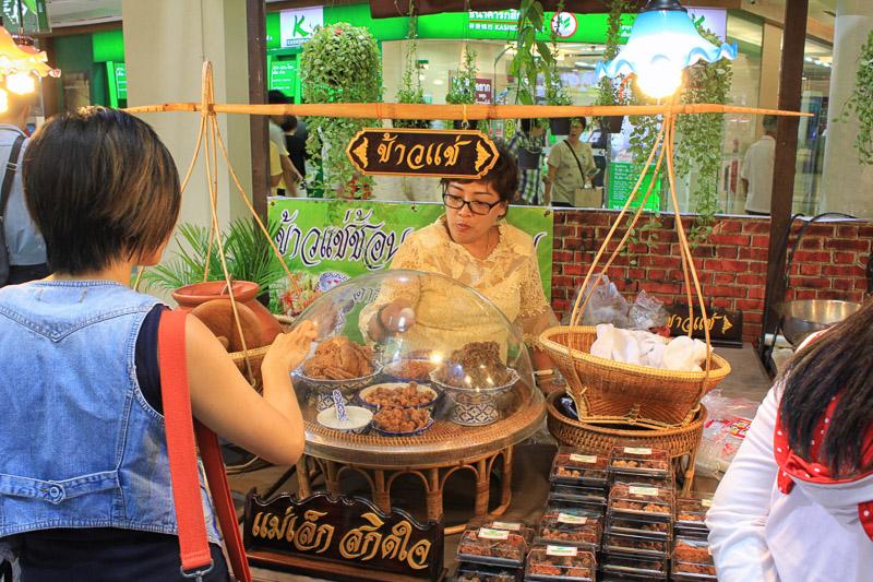 THE SIAM CUISINE 2016 มหกรรมสุดยอดอาหารไทย และ น้ำพริกชาววัง (2 of 48)