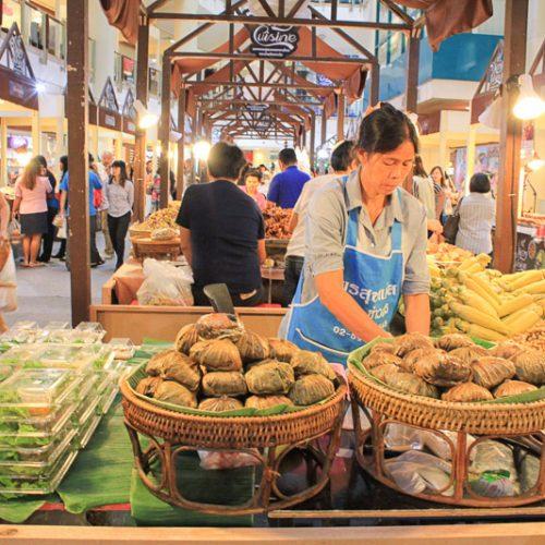 THE SIAM CUISINE 2016 มหกรรมสุดยอดอาหารไทย และ น้ำพริกชาววัง (8 Of 48)
