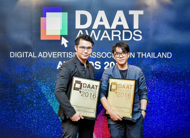 แรบบิท ดิจิทัล กรุ๊ป คว้า 2 รางวัล Gold Award จากเวที DAAT Awards 2016