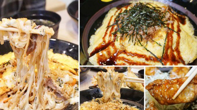[รีวิว] ยากิโซบะห่อไข่ ชีสลาวา ฟินแบบยืดๆ @Oishi Ramen