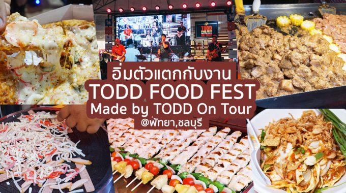 """อิ่มตัวแตกกับงาน """"TODD FOOD FEST Made By TODD On Tour"""" @พัทยา, ชลบุรี"""