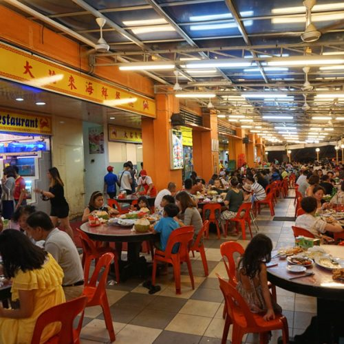 Kota Kinabalu Food Guild อาหารแนะนำ (62 Of 97)